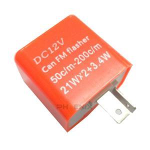 LED ウインカー ウインカーリレー 2ピン ハイフラ防止 点滅 速度調節付