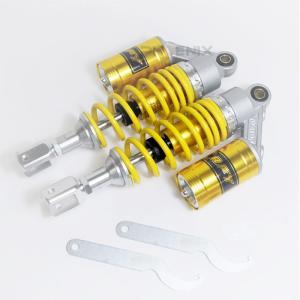 2526 コの字 リアサス リアショック アブソーバー サスペンション 280mm 黄 / 金|ck-custom