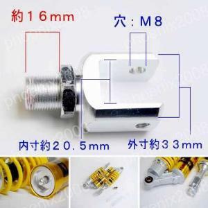 2526 コの字 リアサス リアショック アブソーバー サスペンション 280mm 黄 / 金|ck-custom|02