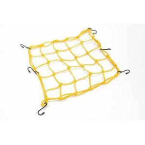 ツーリングネット カーゴネット 大判 40cmx40cm 黄