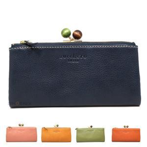 5794 ~ レディース ズッケロフィラート フェス レザー 牛革 本革 ブランド ギフト がま口 長財布 正規品 5カラー / zucchero filato wallet(おまけ付)|ck-custom