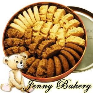 香港 クッキー cookie 詰め合わせ 缶  濃厚 バタークッキー  尖沙咀 おいしい おすすめ ...