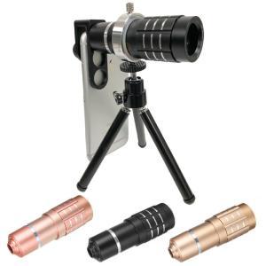 スマホ 望遠レンズ 12倍 キット クリップ 三脚 カメラ android iphone タブレット など 4カラー|ck-custom