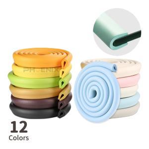 コーナーガード クッション テープ 2M U字型 ケガ防止 キッズ ベビー セーフティーグッズ コーナークッション 12カラー 両面テープ 付き|ck-custom