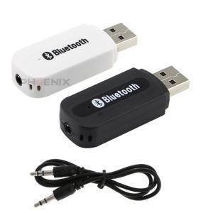 Bluetooth 5.0 レシーバー オーディオ USB AUX  ブルートゥース ミュージックレ...