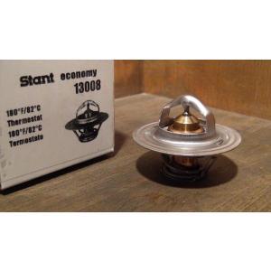 サーモスタット 88-95y TBI STANT ローテンプ 180F(摂氏82℃) チューニングエンジン用 オーバーヒート対策 C1500 K1500 サバーバン タホ ユーコン K5ブレイザー|ck-parts