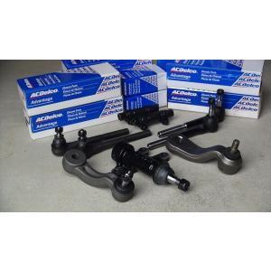 ステアリングリンク 1台分 廉価品 93-99y ACDelco 4WD ピットマン アイドラアーム タイロッド K1500 サバーバン ブレイザー タホ ユーコン エスカレード K3500|ck-parts