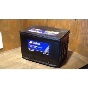 バッテリー 78-6MF 82-99y CAB/TBI/VORTEC ACDelco 通常容量 サイドターミナル 675CCA C10 K10 C1500 K1500サバーバン タホ ユーコン K5ブレイザー エスカレード|ck-parts