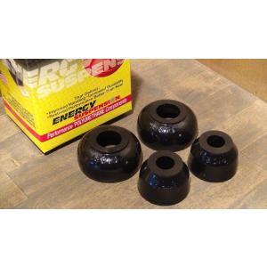 ボールジョイントブーツ 88-99y 黒 2WD 1台分 ウレタン製 ENERGY アッパー&ロア ブラック  C1500 C2500 C3500 サバーバン タホ ユーコン|ck-parts