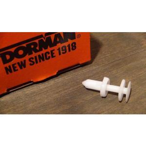ドア内張りピン 95-99y 後期 内装 インテリアトリムパネルリテーナー 留め具 プラスチック 樹脂 C1500 K1500 サバーバン タホ ユーコン エスカレード デナリ|ck-parts