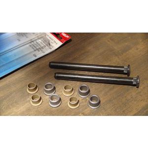 ヒンジピン&ブッシングセット 73-91y フロントドア1枚分(2本セット) DORMAN ドアヒンジピン C10 K10 K5ブレイザー サバーバン|ck-parts