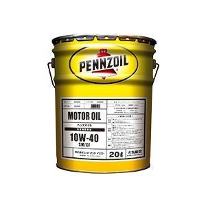 エンジンオイル PENNZOIL 20L 10W-40 鉱物油 ペンズオイル ペンゾイル C10 K10 C1500 K1500 ブレイザー タホ サバーバン ユーコン アメ車 シボレーV8|ck-parts