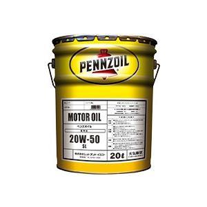 エンジンオイル PENNZOIL 20L 20W-50 鉱物油 ペンズオイル ペンゾイル C10 K10 C1500 K1500 ブレイザー タホ サバーバン ユーコン アメ車 シボレーV8|ck-parts