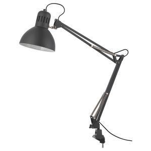 IKEA イケア ワークランプ ダークグレー 80343891 TERTIAL|clair-kobe