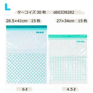 IKEA イケア プラスチック袋 30ピース ターコイズ d60339282 ISTAD
