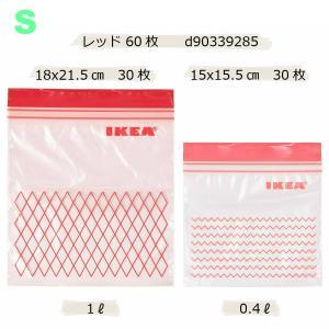 IKEA イケア プラスチック袋 60ピース レッド d90339285 ISTAD