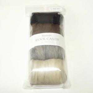4色入羊毛フェルト グレー系 clair-kobe
