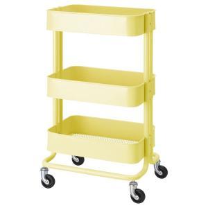 IKEA イケア キッチンワゴン ライトイエロー z60425618 RASKOG ロースコグ