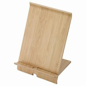 IKEA イケア 携帯電話ホルダー 竹突き板 z80392099 SIGFINN|clair-kobe