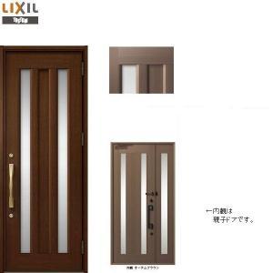 プレナスX 絶品 C16型 片開きドア W:873mm × H:2 330mm リクシル 玄関 安い ドア LIXIL TOSTEM トステム
