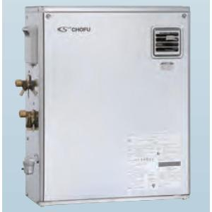 CHOFU 長府製作所 石油給湯器 IBF-4765DSN IR-20 高品質 給湯専用水道直圧 記念日 カンタンリモコン付