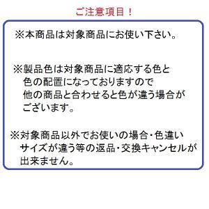 【網戸】 網押えゴム(7m)5.5ミリ|clair|03