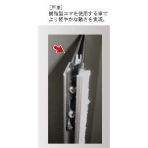 網戸 M型 (一般用)サイズオーダー 網戸外れ防止機能付き [幅:1000〜1141mm×高さ:981mm〜1180mm]|clair|04