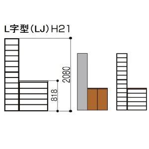 特注サイズ 玄関収納 超激得SALE ラシッサD ヴィンティア L字型 数量は多 フロート納まり AVGS 奥行400mm W:750〜1 TLH:1 BLH:704-1 LIXIL 216〜2 240mm 305mm 184mm TOSTEM