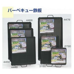 購入 工作用 金網 シリコン樹脂加工バーベキュー鉄板 315mm×500mm 板厚2.0mm WEB限定 5枚入