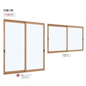 <title>プラマードU 引き違い 2枚建て Low-E複層ガラス 透明 5mm+A10+3mm 特注サイズ W:2 001〜2 付与 200mm × H:1 801〜2 YKKAP 内窓 二重窓</title>