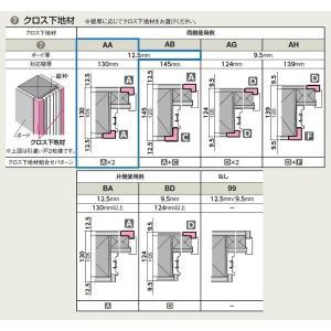 ラフィス Raffis 上吊方式 引分け戸 ライン枠 RLUW-RAA 鍵なし 3224Z W:3,261mm × H:2,400mm LIXIL リクシル TOSTEM トステム|clair|04