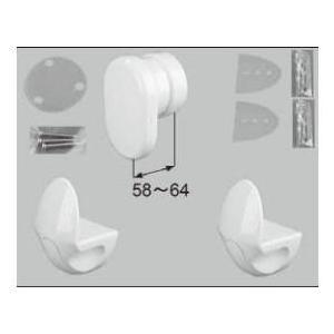 <title>リクシル 住器用部品 バスルーム 安全 浴槽 浴槽蓋:組み蓋フックセット RMBV002 LIXIL トステム メンテナンス</title>