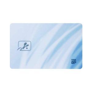 ケータイキー用専用カード1枚【合鍵】【ミワ】【ユーシン】【ウエスト】【ゴール】【カギ】【複製鍵】【複製錠|clair