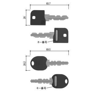 スペアキー(美和ロック製)樹脂付1本【合鍵】【ミワ】【ユーシン】【ウエスト】【ゴール】【カギ】【複製鍵】【複製錠|clair