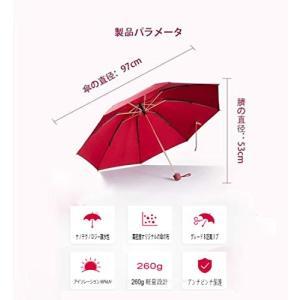 超疎水性ナノハイテク折りたたみ傘超疎水性効果の連続使用はすぐにスーパー防塵効果抗強風8本の強く曲げるUV 90%の雨の二重使用の傘を格納することができ|clairdelune9126