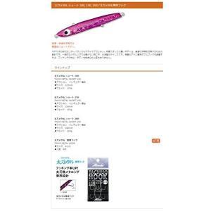 Bassday(バスデイ) メタルジグ ルアー タチメタルショート200 CH-14 クラッシュホロアカキン.|clairdelune9126