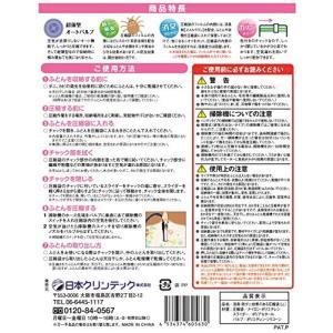日本クリンテック 消臭・防ダニ効果のある ふとん圧縮袋〈LL〉1枚入り|clairdelune9126