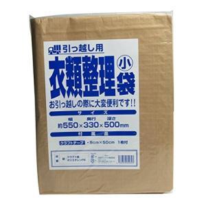 日本クリンテック 引越し用 衣類整理袋 小|clairdelune9126