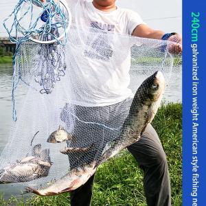 投網 投げ網 投網漁 手投げ網 直径2.4m とあみ 漁具 12mロープ 釣りネット ウグイ フナ アユ ボラ 海 川 湖 池 ナ 条件付き 送料無料