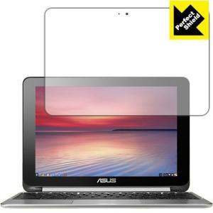 対応機種 : ASUS Chromebook Flip C100PA 内容量 : 1枚 「Perfe...