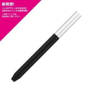 ボールペン リフィルアダプター CD-01 ( カランダッシュ CARAN d'ACHE ボールペン リフィル 対応モデル) clairdelune9126