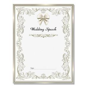 ウエディング スピーチ レター 結婚 結婚式 披露宴 挨拶 手紙 来賓 友人 上司 新郎父 装飾 clairdelune9126