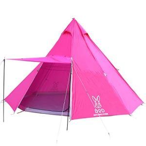 カラー :ピンク 収納サイズ:(約)W240×D620×H240mm サイズ:(約)W4600×D4...