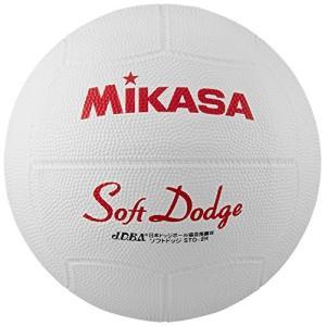 ミカサ ソフトドッジボール2号 軽量190g ホワイト 日本ドッジボール協会推薦球 小学校用 STD-2R W 送料無料 条件付き 送料無料