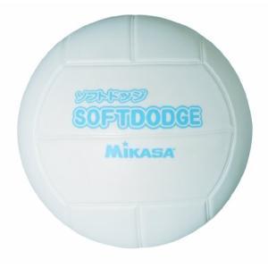 ミカサ ソフトドッジボール ホワイト LD-W 送料無料 条件付き 送料無料