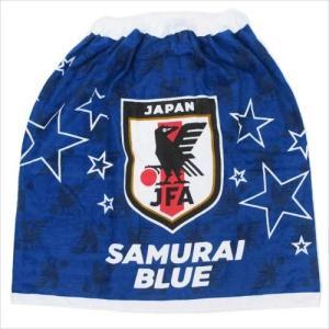 サッカー日本代表[ラップタオル]60cm丈 巻き巻きタオル/サムライブルー