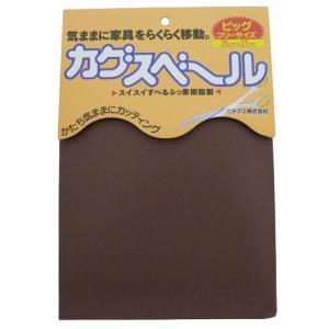 製造国:日本 サイズ:約200x270mm :お届け予定日数:5〜10日