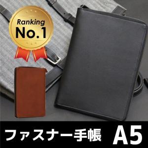 手帳 システム手帳 ランキング入賞 高品質YKKファスナー使...