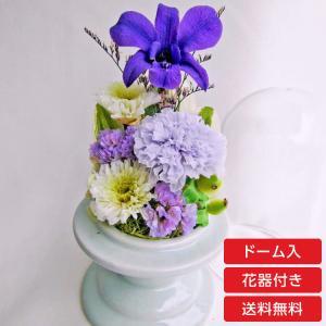 お仏壇 お供え ガラスドーム入 仏花 祈り 紫のデンファレ ...