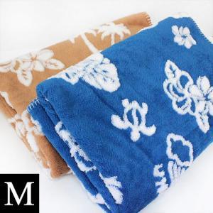 ひざ掛け あったか Kahiko チャプアロ ブランケット M  秋 冬 旅行 ブルー ベージュ ハワイ 雑貨|clara-hawaii